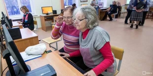 Пенсионеров из Лианозова научат тренировать память