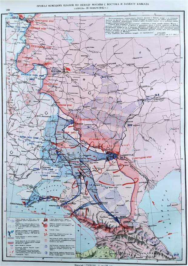 1941: катастрофа, которой не было