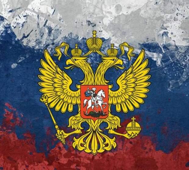 GlobalNR: Россия – последний оплот сопротивления «новым ценностям»