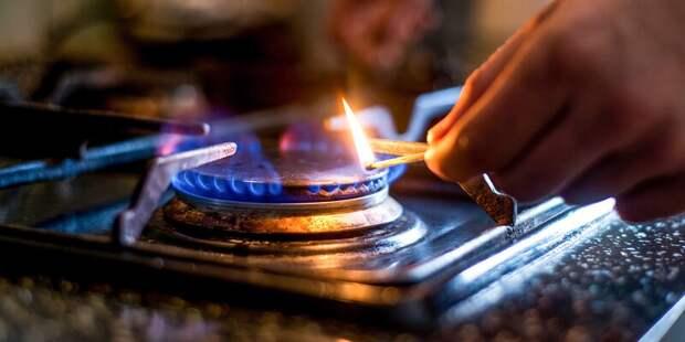 Газовые сети отремонтируют в нескольких районах столицы