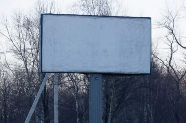 В Мытищах рекламный щит, упавший от ветра, травмировал девочку