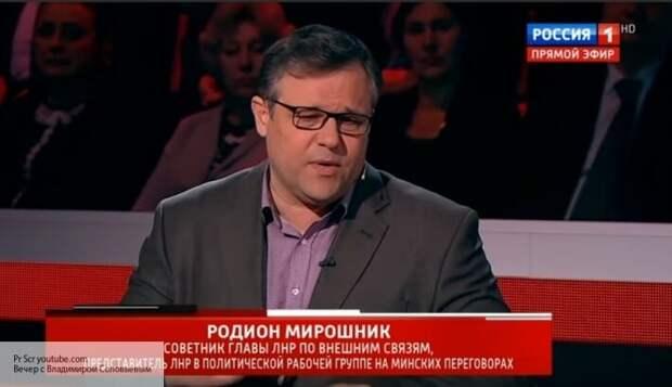 Мирошник заявил, что Киев завязал на узел «Минск -2», приняв новый закон