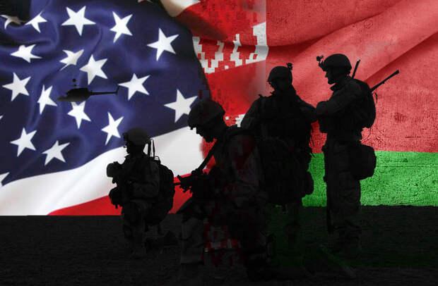 США использует Белоруссию для осложнения жизни России, ЕС и Китая