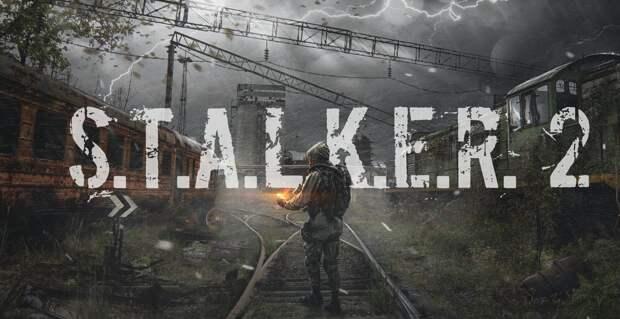 Опубликован первый тизер игры S.T.A.L.K.E.R. 2