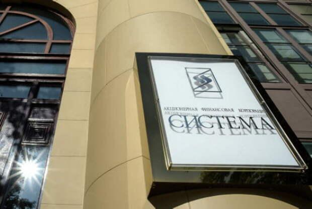 АФК «Система» купила долю в ретейлере Concept Club