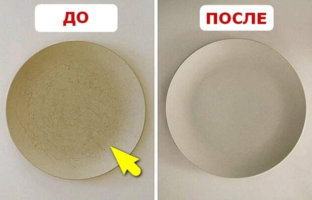 Элементарный способ убрать царапины с тарелок и чашек.