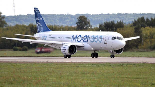 В процессе передела неба Россия «подставила подножку» Boeing