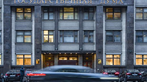 """Юрий Пронько показал знаковый разговор: """"Так власть давно не подставлялась"""""""