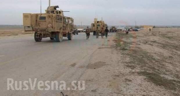 Горящая бронетехника: в Сирии смертник ИГИЛ подорвал американо-курдскую колонну — подробности (ФОТО, ВИДЕО) | Русская весна