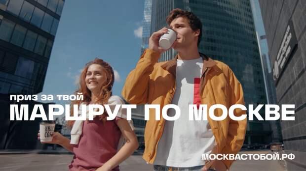 Москвичи попробуют себя в качестве эксклюзивных гидов