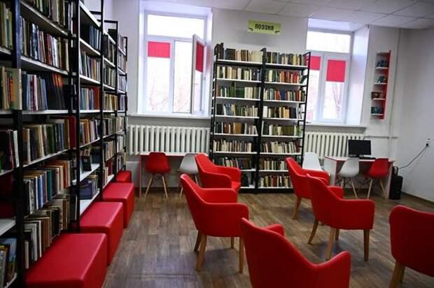 Посещаемость библиотек Южного Урала увеличилась в разы