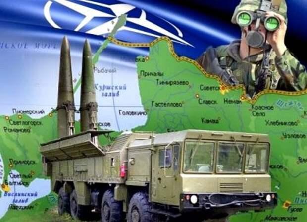 Россия и США подошли к военному столкновению: под ударом Беларусь и Прибалтика
