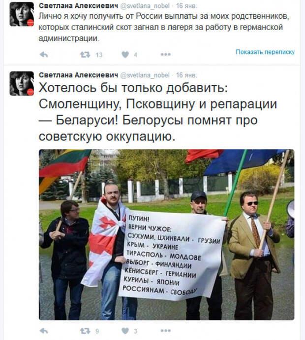 Белоруссия исключила Солженицына из школьной программы