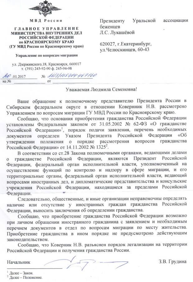 Русские -- разделенная нация