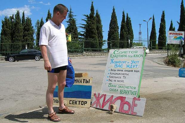 Пришло осознание - в тех условиях, которые были при Украине, никто больше отдыхать не хочет Фото: Евгений ГАЙВОРОНСКИЙ