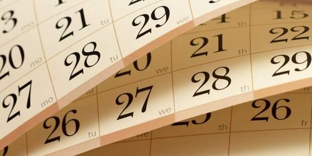 Роструд напомнил о коротких неделях в мае