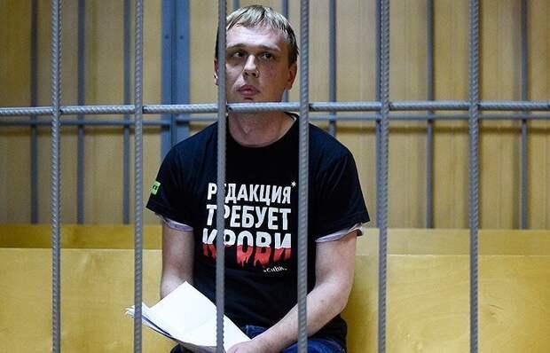 Защита Голунова подала заявление в СКР на задержавших его полицейских