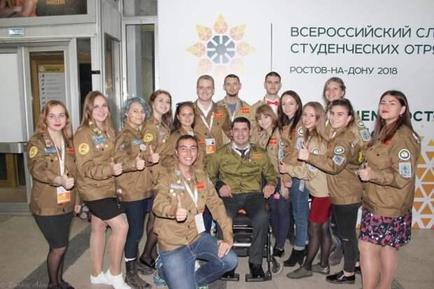 Студотряды Севастополя приняли участие во Всероссийском слете