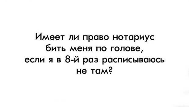 Сегодня среда.... Улыбнемся)))