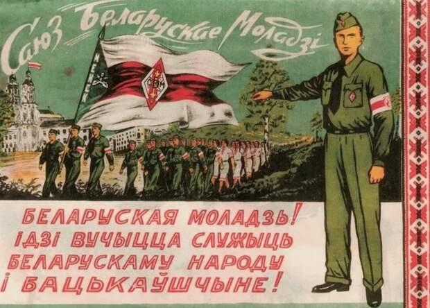 Белоруссия решила бороться с нацистами