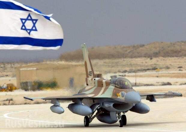 Ничёсси!!! Мы мирно бомбили территорию Сирии, как нас вдруг вероломно сбили!!!