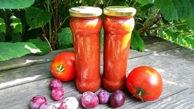 Фото к рецепту: Аджика ( соус) из сливы и томатов на зиму.