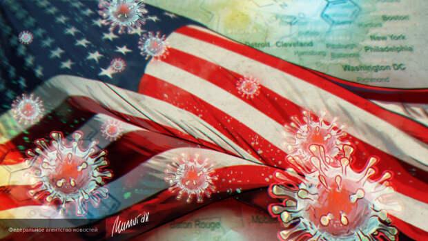 COVID-19 продолжает разрушать США