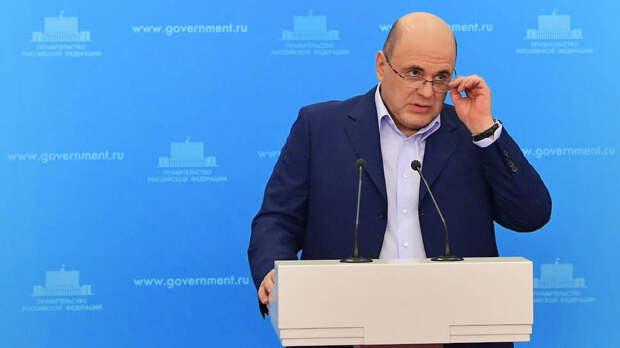 Мишустин рассказал, как власти будут спасать экономику от коронавируса