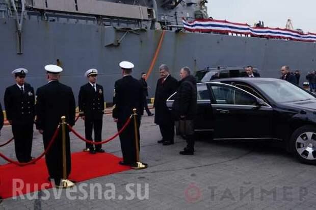 Барин приехал: Волкер принял Порошенко на борту эсминца ВМС США (ФОТО) | Русская весна