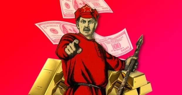 5 фактов о том, как в СССР отнимали у людей золото, чтобы отдать госдолг