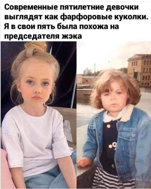 Когда мне было 7 лет, моя подруга Катя сказала, что мечтает вырасти принцессой...