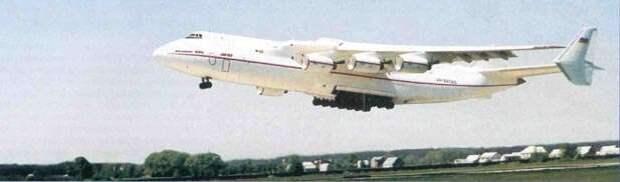 Этот день в авиации. 7 мая