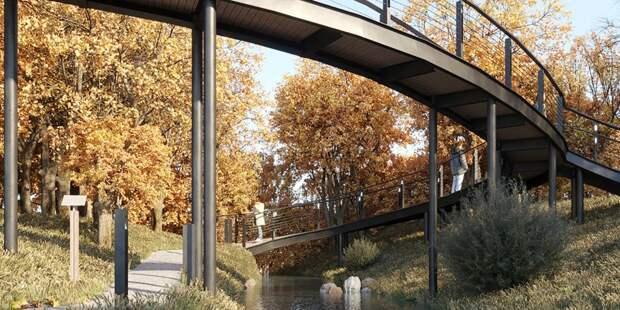 Собянин анонсировал возобновление работ по благоустройству парка «Яуза»