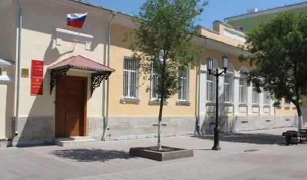 Здание Государственного архива Оренбургской области может обрушиться
