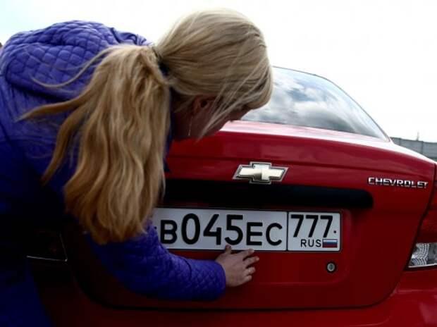 Россияне будут сами приобретать номерные знаки для своих авто