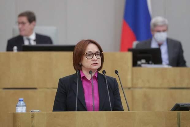 Глава ЦБ предложила отказаться от госрегулирования цен
