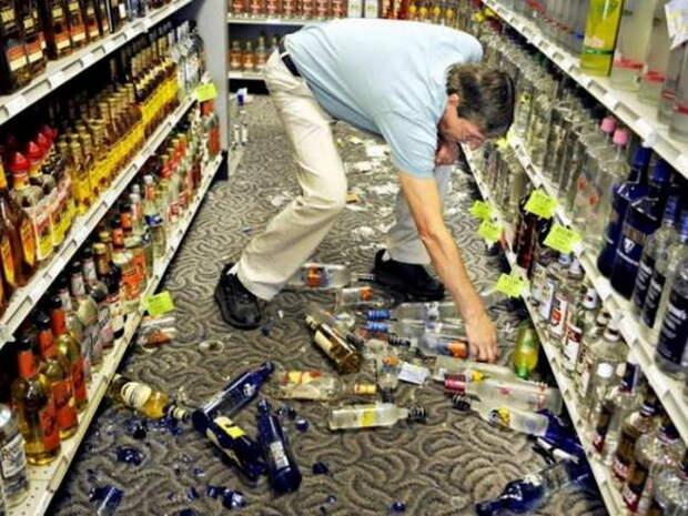 Что делать, если вы испортили товар в супермаркете