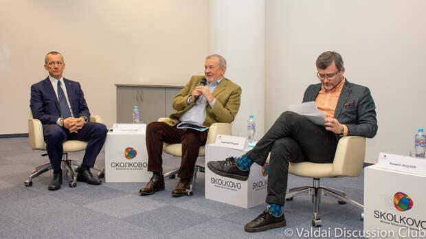 Панельная дискуссия по мотивам совместного исследования клуба «Валдай» и ВЦИОМ «Индекс готовности к будущему – 2019»
