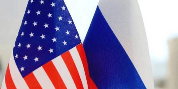 Лавров о будущих отношениях с администрацией США