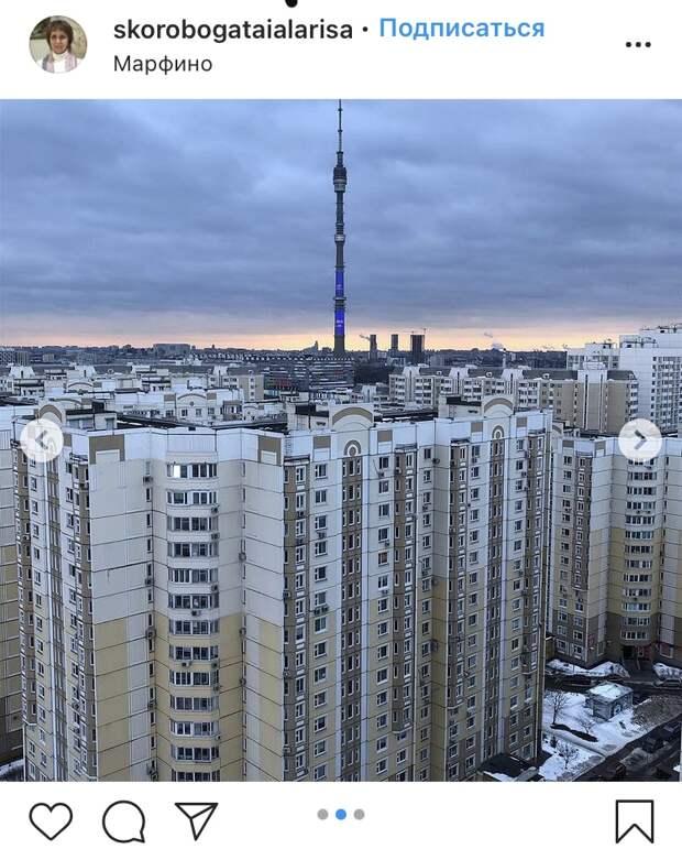 Фото дня: вид на Останкинскую башню с улицы Академика Комарова