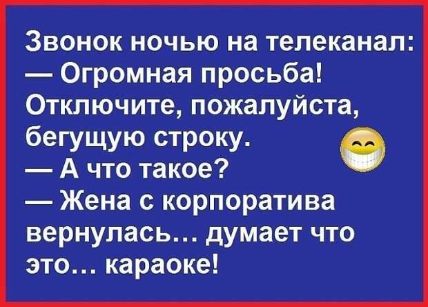 Алкоголик Сидоров, за десять лет, проработал лишь три дня дворником...