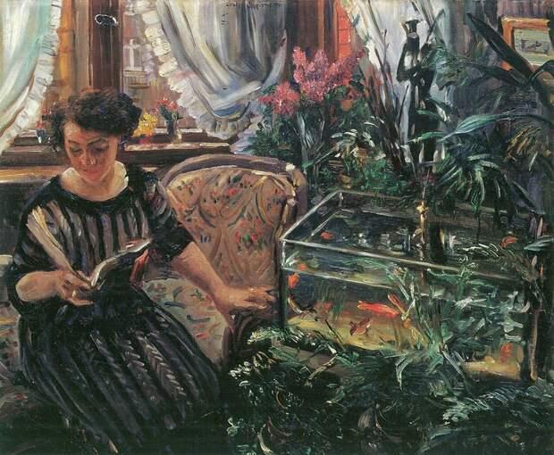 Lovis Corinth. Dame am Goldfischbassin. 1911