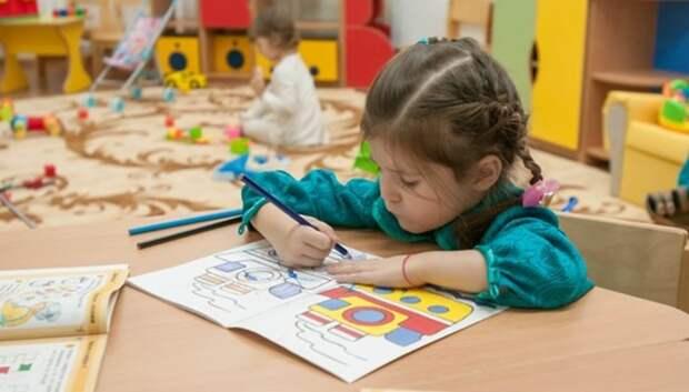 Детские сады в Подмосковье продолжат работу