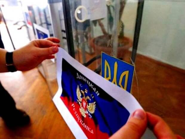 Киев боится голоса Донбасса