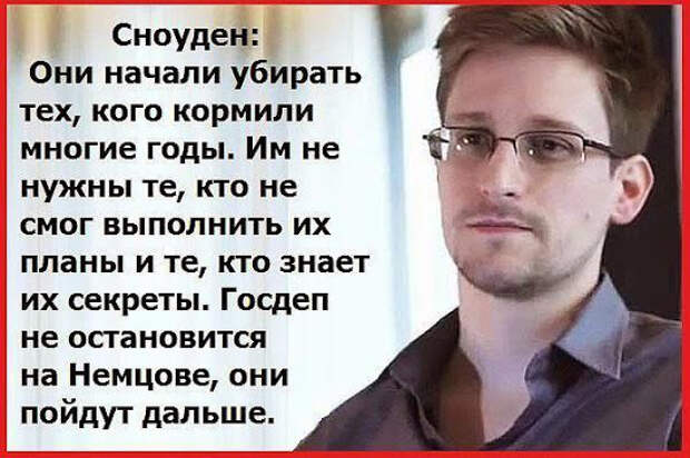 Тварь неблагодарная: Сноуден раскритиковал Путина