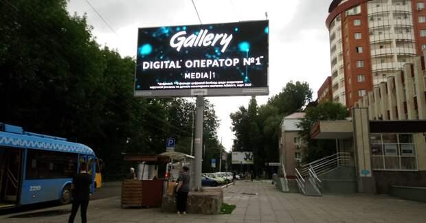 Weborama оценит эффективность кампаний на digital-конструкциях Gallery