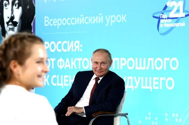 Путин рассказал о своих сбывшихся мечтах