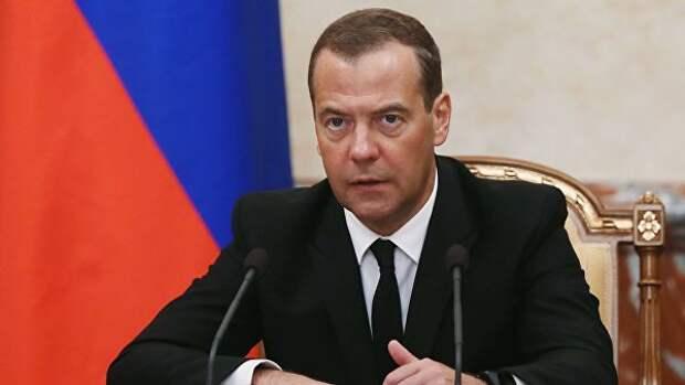 Дмитрий Медведев устроил разнос чиновникам