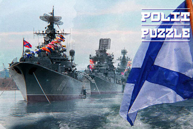 Русские моряки ошарашили США, оказавшись в самом неожиданном месте