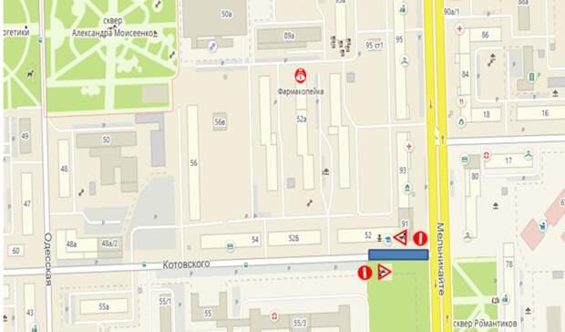 Из-за ремонта теплосетей в Тюмени перекроют улицу Котовского